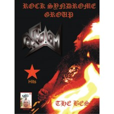 """Rock Sindrom Group. The Best"" песенник (EMUZIN СП-14), EMUZIN, СП-14"