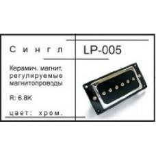 Звукосниматель для электрогитары Les Paul LP-005