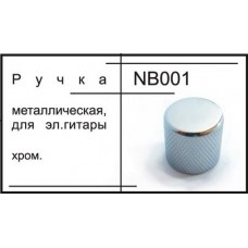 Ручка потенциометра для электрогитары NB001