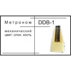 Метроном механический DDB-1