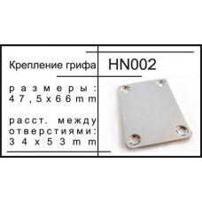 Пластина крепления грифа HN002