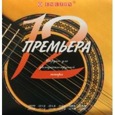 """Струны для двенадцатиструнной акустической гитары """"ПРЕМЬЕРА"""" EMUZIN 12П-02"""