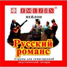 """Струны для семиструнной акустической гитары """"РУССКИЙ РОМАНС"""" EMUZIN 7РР-01"""
