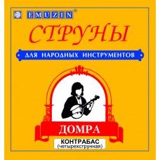Струны для домры КОНТРАБАС EMUZIN 4ДК
