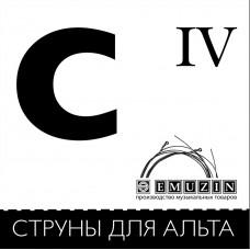 Отдельная струна для альта EMUZIN СА-01(До)