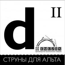 Отдельная струна для альта EMUZIN СА-01(Ре)