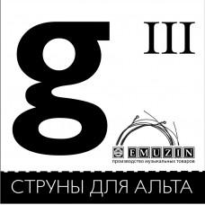 Отдельная струна для альта EMUZIN СА-01(Соль)