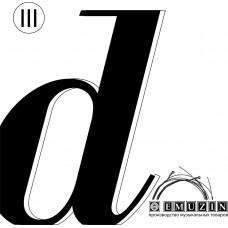 Отдельная струна для скрипки EMUZIN СКР (Ре)