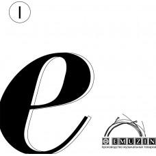Отдельная струна для скрипки EMUZIN СКР (Ми)