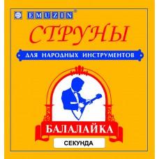 Струны для балалайки СЕКУНДА EMUZIN БС