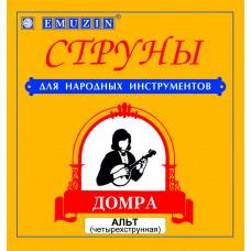 Струны для домры АЛЬТ EMUZIN 4ДА