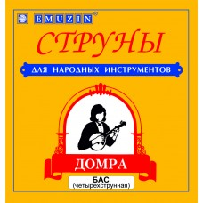 Струны для домры БАС EMUZIN 4ДБ