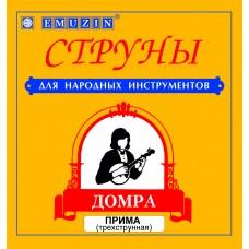 Струны для домры ПРИМА EMUZIN ДП