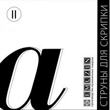 Отдельная струна для скрипки EMUZIN СКР-2 (Ля)