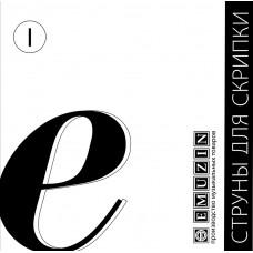 Отдельная струна для скрипки EMUZIN СКР-2 (Ми)