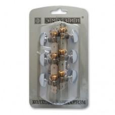 Механизм колковый для акустической гитары EMUZIN 6МК-11(70)