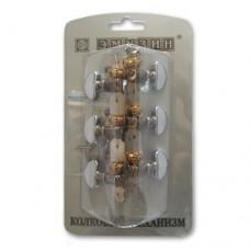 Механизм колковый для акустической гитары EMUZIN 6МК-13(70)