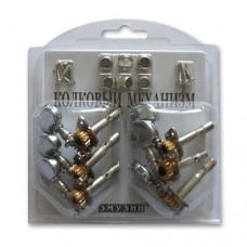 Механизм колковый для акустической и электрогитары EMUZIN МКЛ-13 (6)