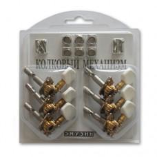 Механизм колковый для акустической и электрогитары EMUZIN МКП-10(6)