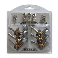 Механизм колковый для акустической и электрогитары EMUZIN МКП-13 (6)